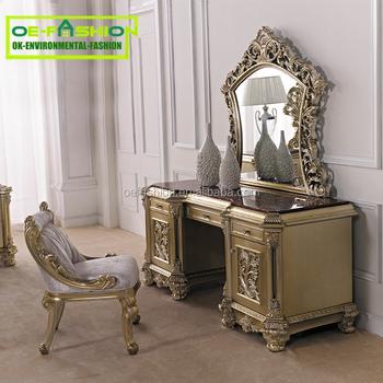 low priced 5198d d6df4 Luxury Beauty Vintage Makeup Wooden Gold Vanity Table Furniture Dresser Set  - Buy Bedroom Furniture Sets,Dressing Table Dresser Bedroom Set,Beautiful  ...