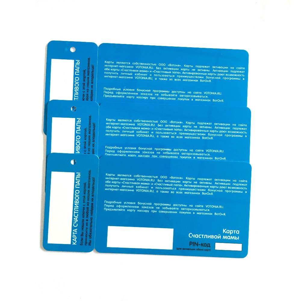 pvc contact smart card,nfc employee pass card,low price blank card ...