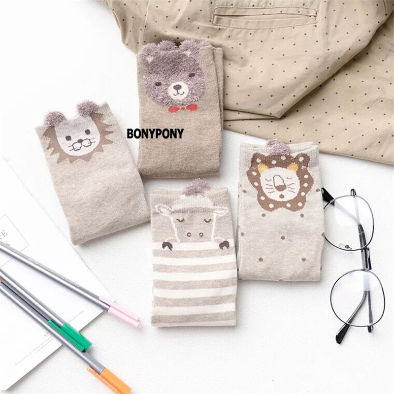 Bonypony Custom Cartoon Animal Casual Socks Vive Bears Women's Super Soft Fashion Dress Sock