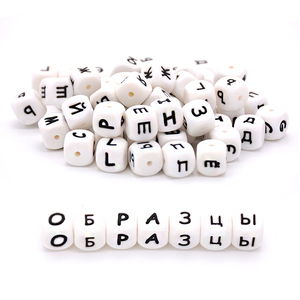 Wholesale 12mm Alphabet Letter BPA Free Food Grade Soft Baby Teething Silicone Beads for Jewelry