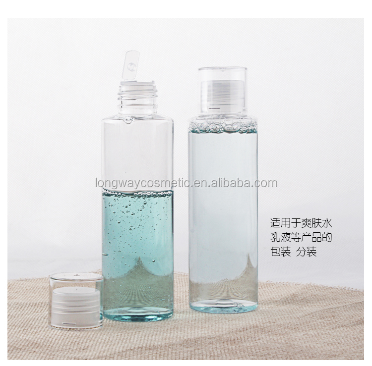 150ml Plastic PET Lotion Toner Bottle with Double Cap Clear Cosmetic Bottle Liquid Packaging China Supply 100ml/120ml/200ml