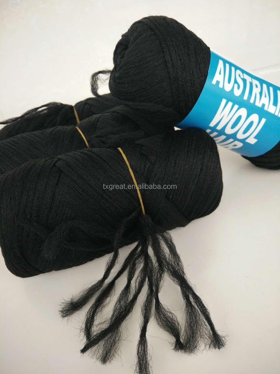 Australia Wool Hair 100%acrylic Hand &machine Knitting Yarn