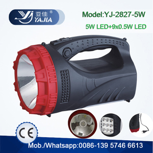 YAJIA YJ-2827-5W RECHARGEABLE HIGH POWER LED HAND LAMP with 9LED side light