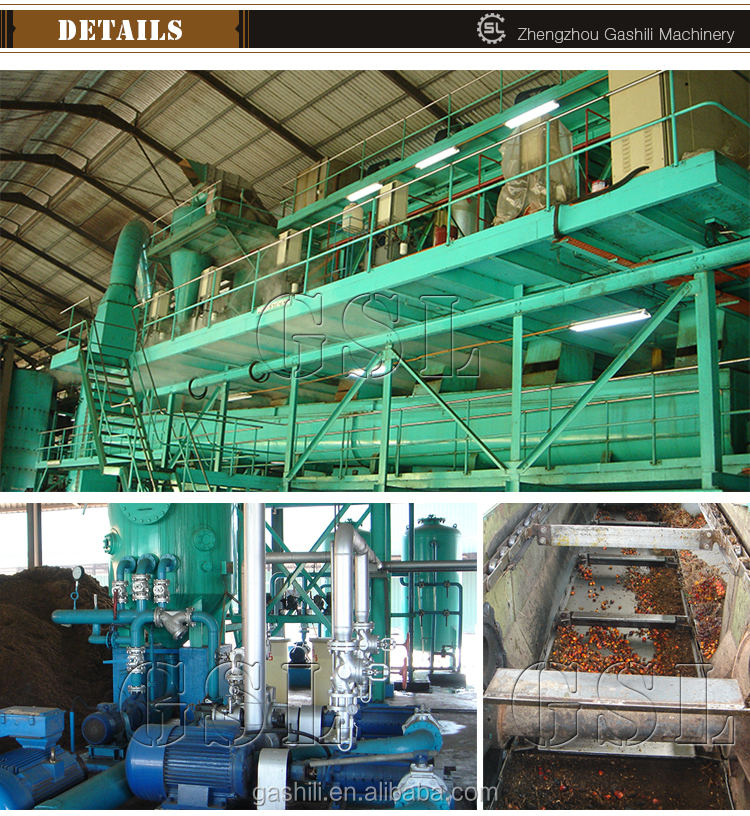 automatic 100TPD palm kernel oil milling machine