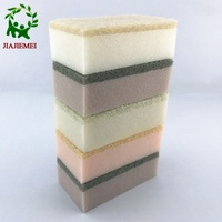 household product high quality green scouring pad sponge foam scrubber sponge dish cleaning brush
