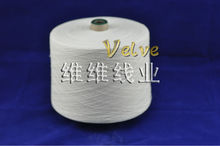 100% recycled organic cotton yarn