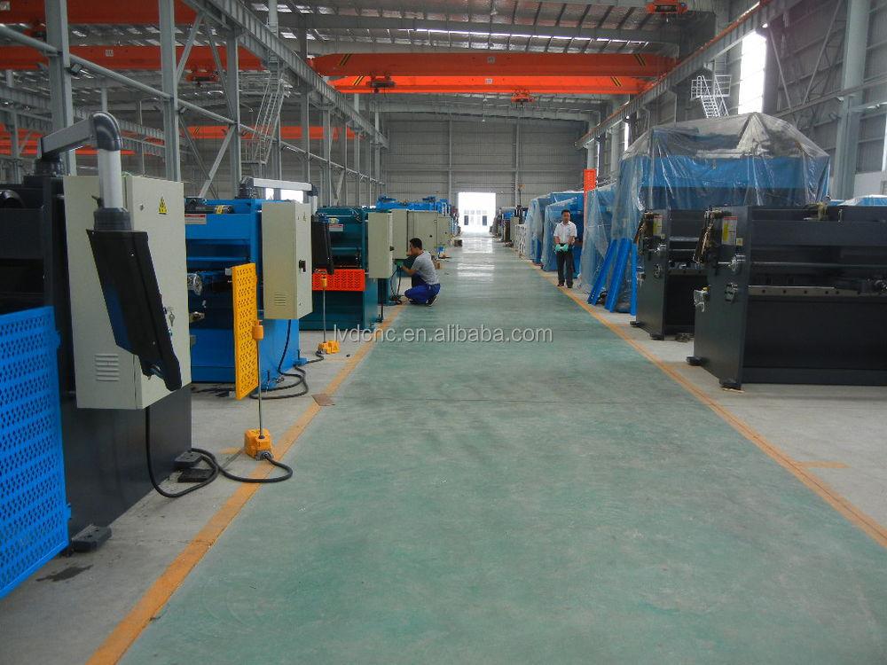 High quality steel sheet cutting machine hydraulic plane for A shear pleasure pet salon
