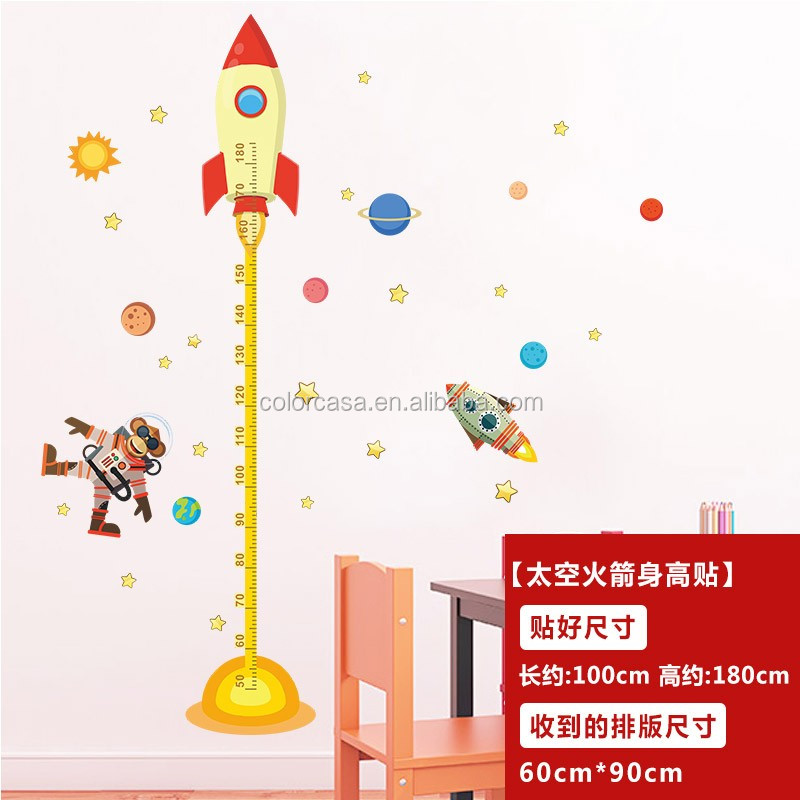 colorcasazypa-1604-n large cartoon rocket wall sticker height