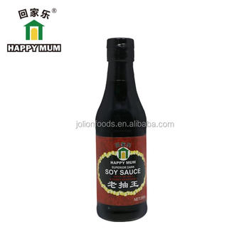 Chinese Supplier Dark Soy Sauce Brands Amoy Sauce Soy Sauce - Buy Amoy Soy  Sauce,Dark Soy Sauce Brands,Chinese Supplier Soy Sauce Product on
