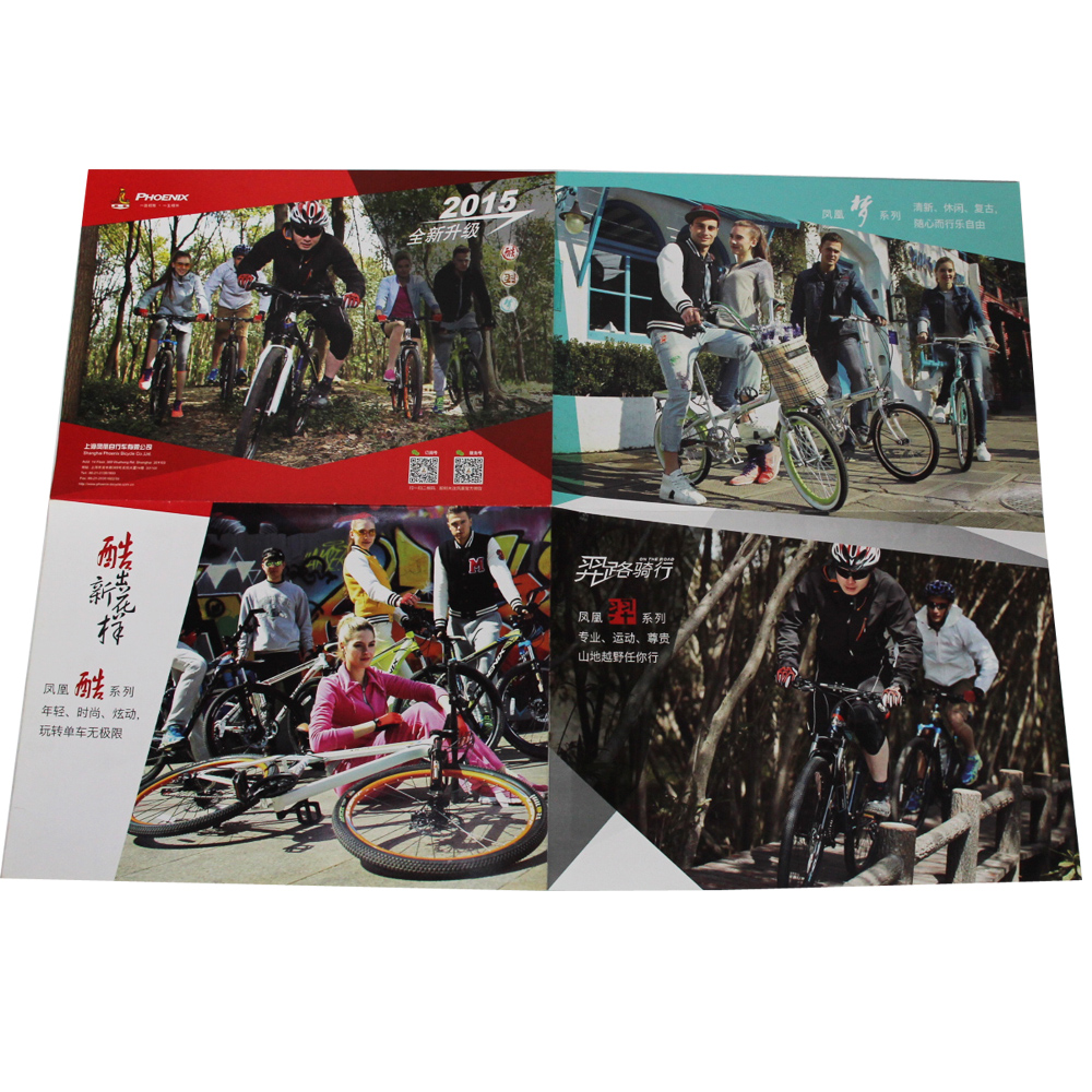 CMYK coated paper printing poster printing flyer printing