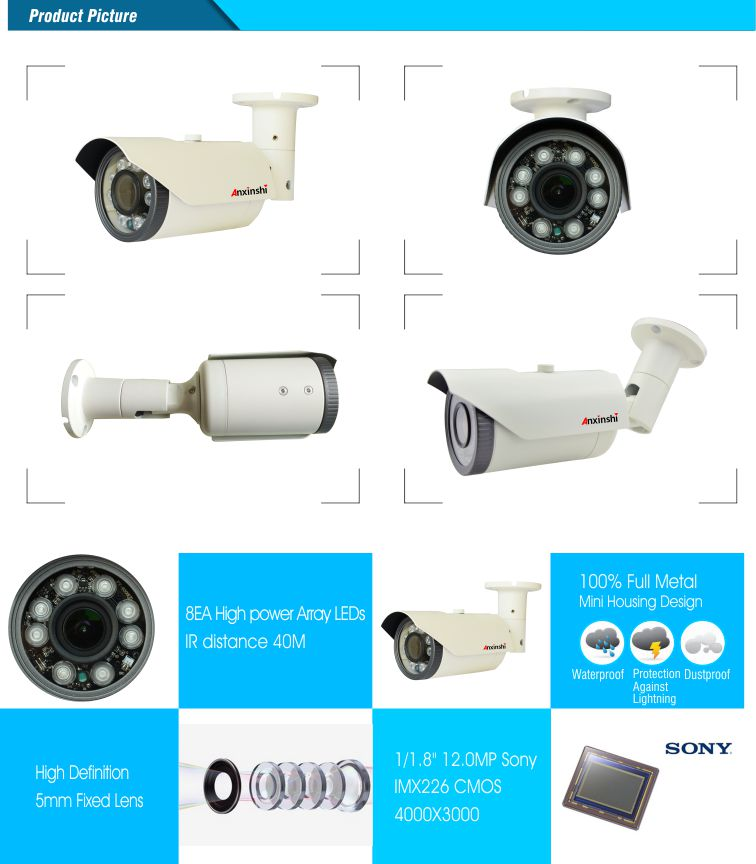 PoE 12.0MP HD IP camera  Color 5mm Fixed Lens IR Bullet CCTV Camera HI3519A+SONY IMX226 cheap price network camera