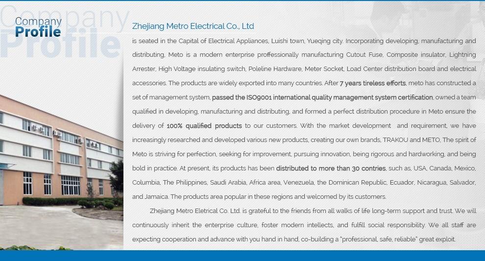 Zhejiang Meto Electrical
