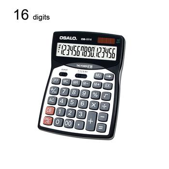 Casio dr-270tm printing calculator price in pakistan, casio in.