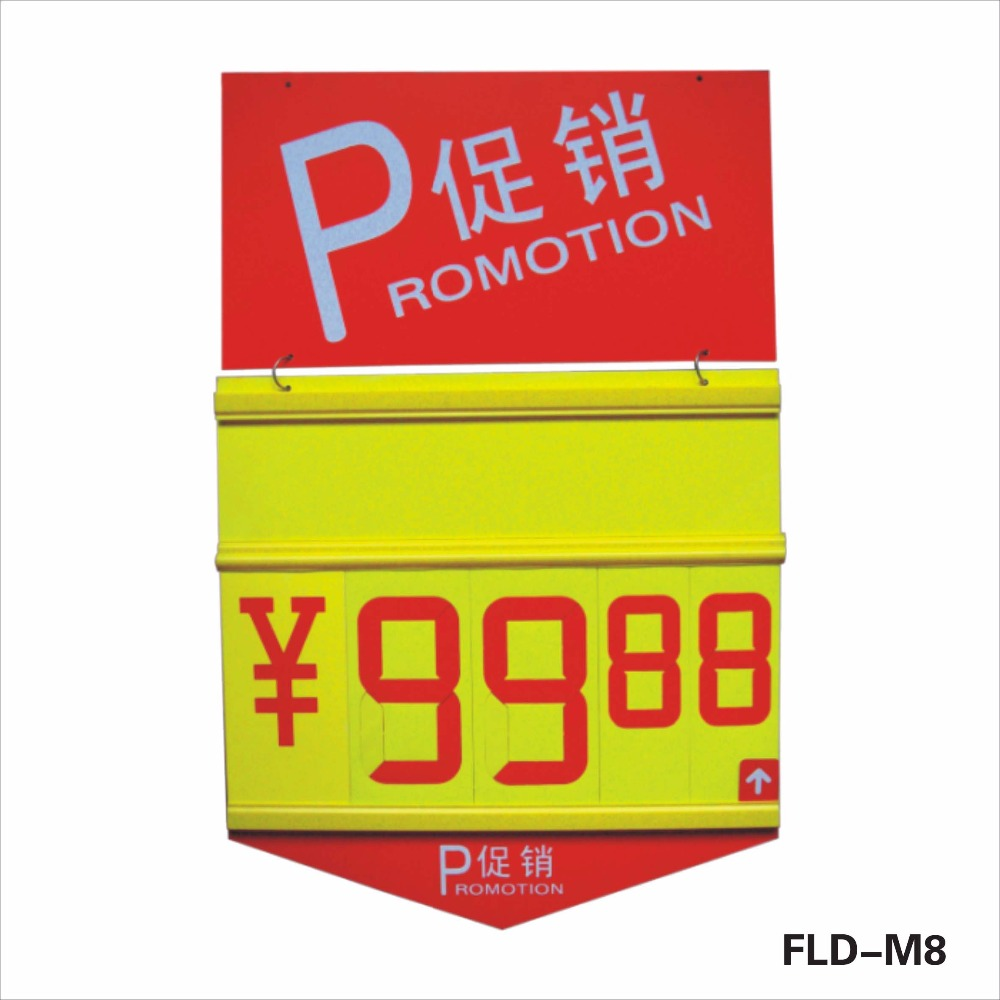 FLD Digital Plastic Sign Price Board Price Display Board For Supermarket