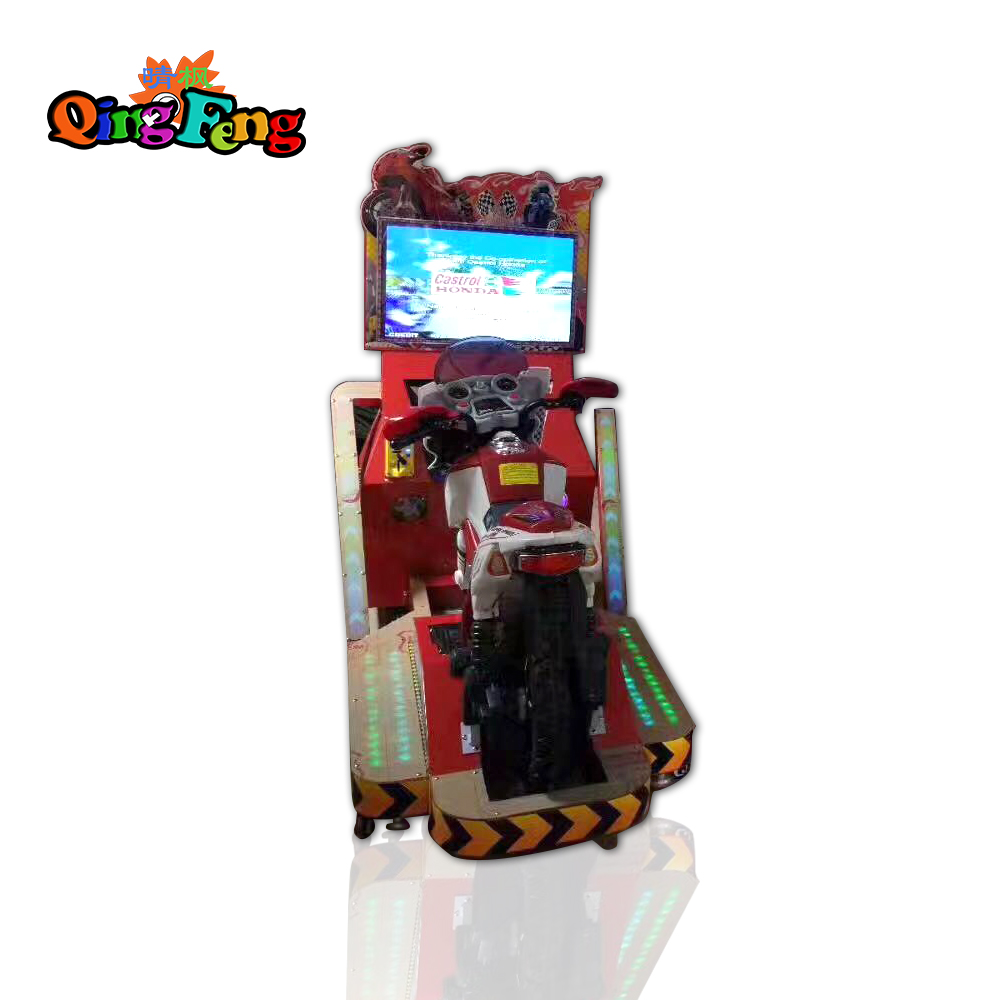 Qingfeng 2017 carton fair kids ride on 22 inch moto simulator racing car game mahcine sale for game center