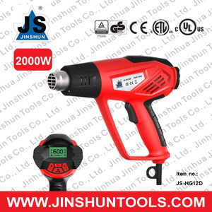 JS-HG12D 2000W best price cordless shrinking gas heat gun