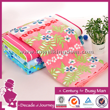 Microfiber fabric reactive printed bath towel