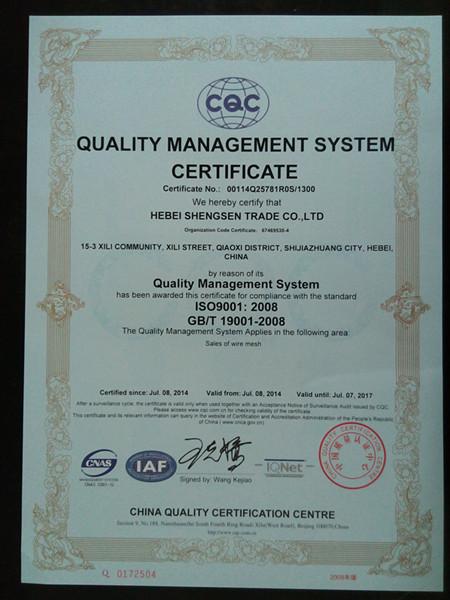ISO9001-English_