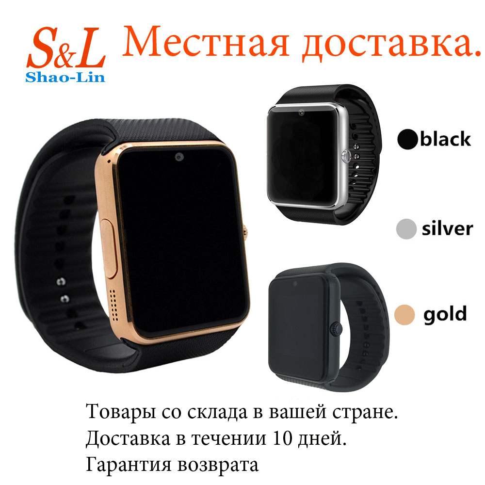 Smart Wrist Watch GT08 Support SIM Card Bluetooth For Android Phone Pedometer