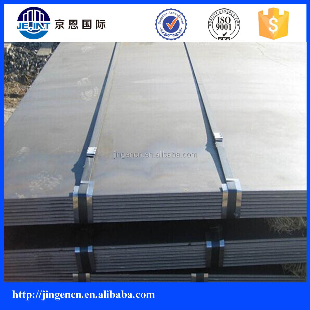 high quality hot rolled steel plate 09MnNiDR in stock