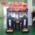 coin operated kiddie ride amusement machines car video game