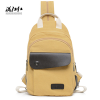 Factory multifunction chest bags mini cute canvas backpack