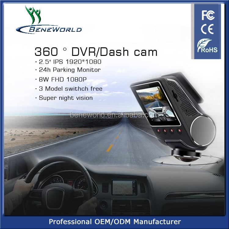 360 degree panorama car dvr and dash cam with big fish. Black Bedroom Furniture Sets. Home Design Ideas