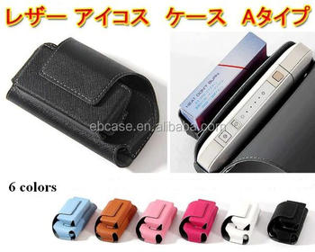 For Marlboro Iqos Electronic Cigarette Travel Carrying Leather Case Cover -  Buy Case For Marlboro Iqos,Iqos Carrying Case,Iqos Case Cover Product on