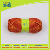 China gold supplier suzhou huicai trade assurance company wholesale oeko tex cheap price hand knitting acrylic air wool yarn