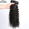 /product-detail/100-human-unprocessed-full-cuticle-fast-shipping-remy-virgin-brazilian-hair-60703790580.html