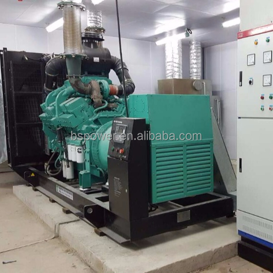 500KW China supplier electricity natural/biogass gas generator with CHP