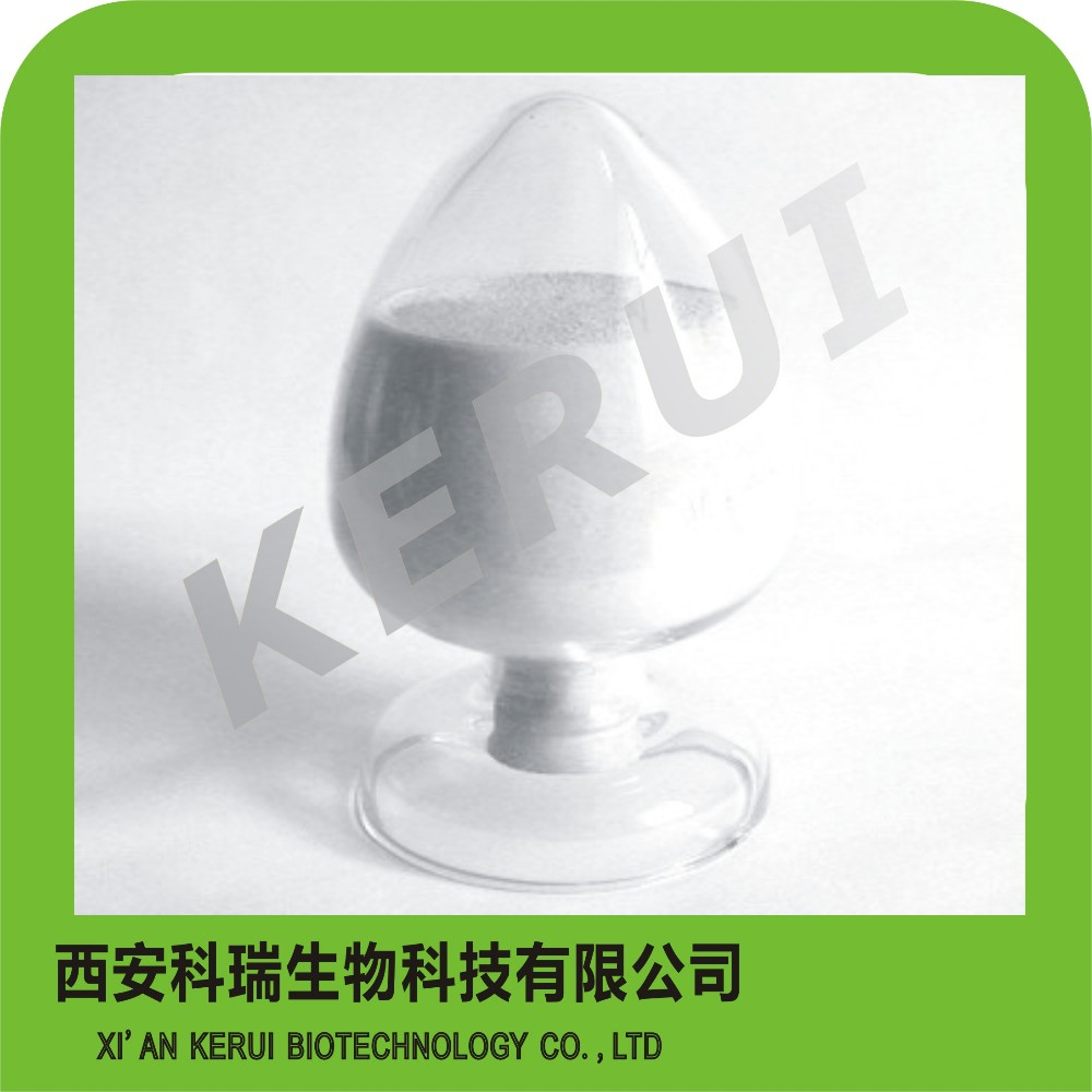 High purity Hot Sale Cyclosporin D CAS 63775-96-2 with best price