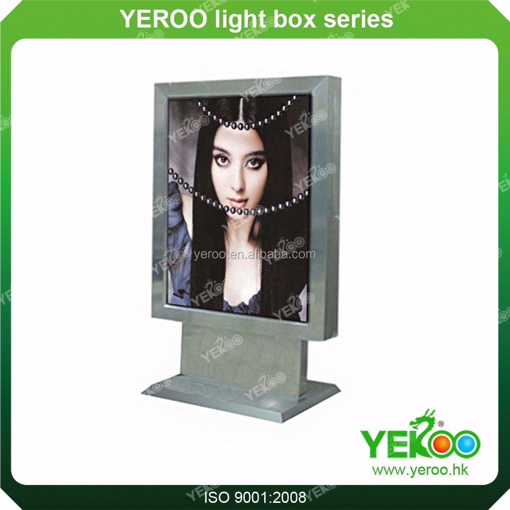 Supermarket Solar Aluminum Alloy Material and Vertical Shape Double Side Scrolling Light Box Advertising