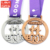 Top Sell Customized Badminton Sports Gold Medal With Ribbon