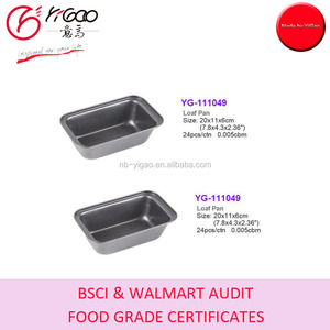 Factory Wholesales Mini Bread Loaf Pan in 20 x 11 x 6cm (YG-111049)