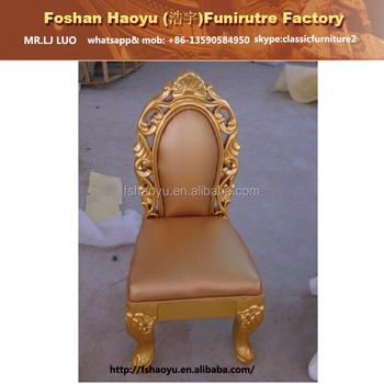 Ordinaire Golden Kids Throne Chair, Solid Wooden Kids Chair