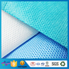 Breathable SMS Nonwoven Fabric High Quality Non-Woven Cloth For Diapers