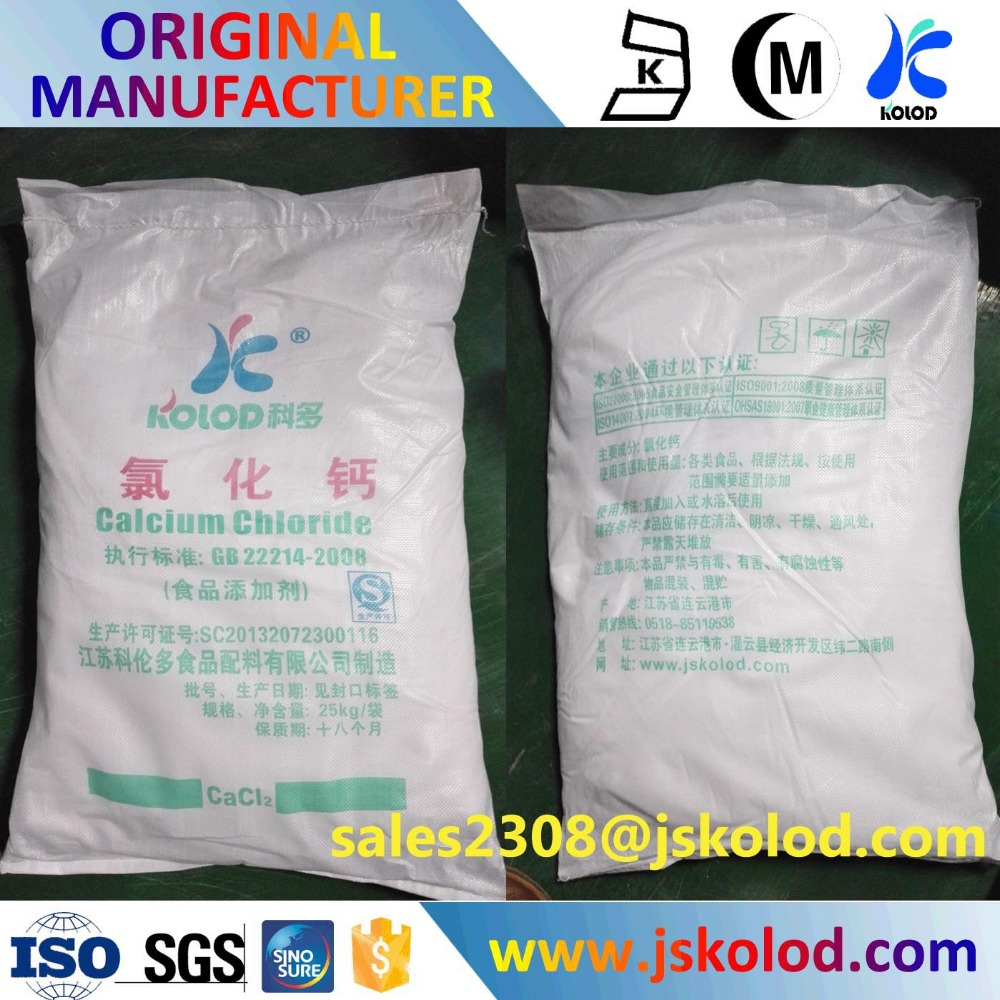 Calcium Chloride 94-97% Flake,Calcium Bromide Dihydrate China Suppier,Calcium Chloride 94-97% Flake In Big Bag