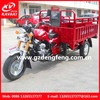 2016 Hot design durable 200cc 250cc 300cc air cooled gasoline powered trike motorcycle