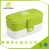 best selling plastic lunch box with 2 inserts