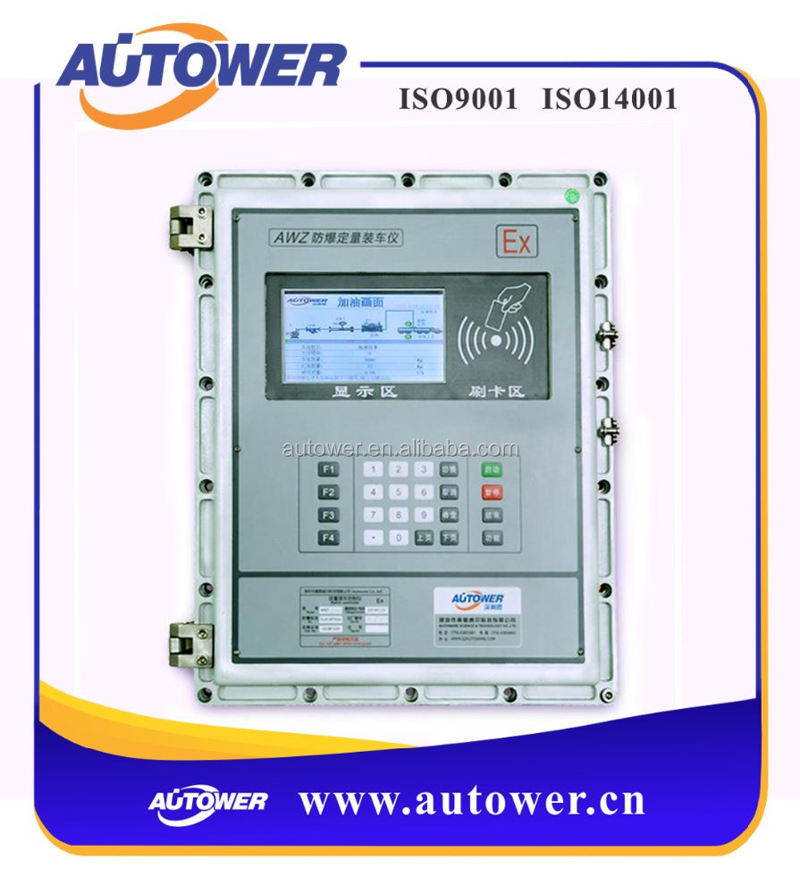 top provider of truck loading systems and loading arms with PLC control loading device