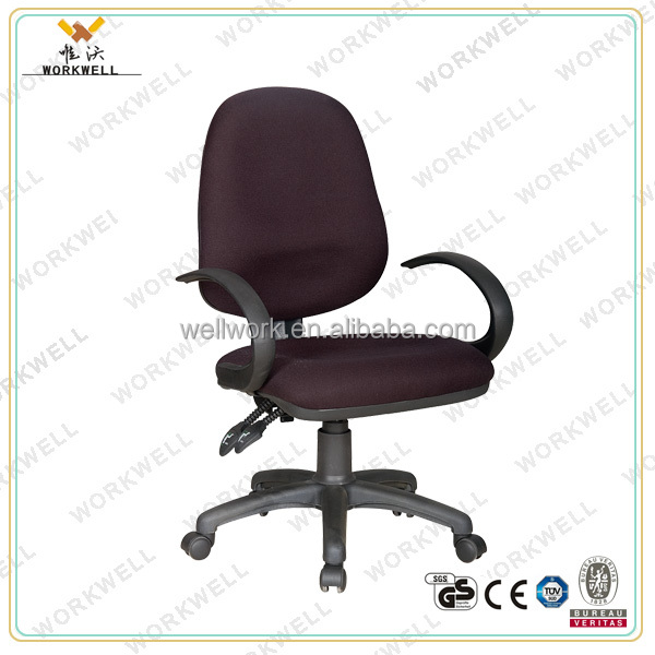 buy cheap china computer chair with fabric products find china