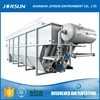 The Artificial Lake Water Treatment Equipment