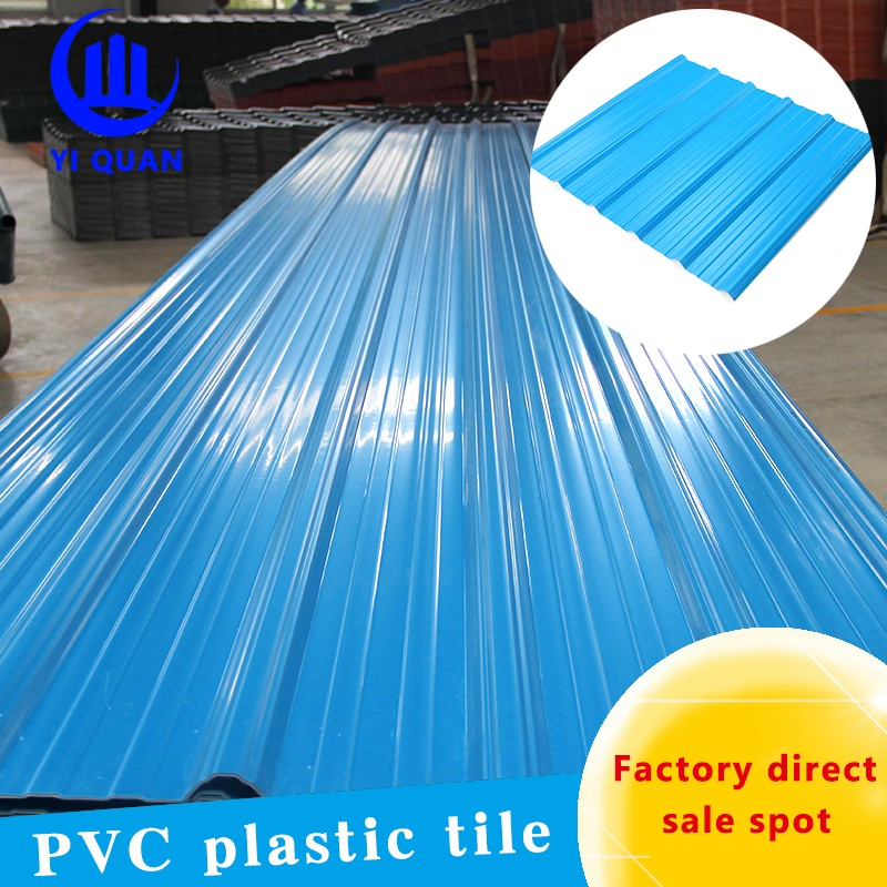 Tinted Plastic Roofing Sheet, Tinted Plastic Roofing Sheet Suppliers And  Manufacturers At Alibaba.com