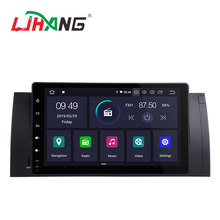 Made in China 9 นิ้ว android 9.0 2 + 16g quad core วิทยุ dvd player สำหรับ BMW E39 M5 X5 E53 พร้อม mirror link