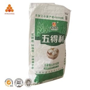 Hot Sales Durable 25kg 50kg PP Woven Sacks For Wheat Rice Agriculture