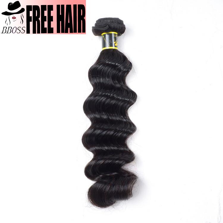 Paris Hair Extensions Wholesale Hair Extension Suppliers Alibaba