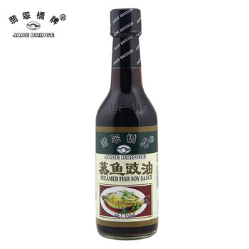 Thai Style Flavor Superior Steamed Fish Soy Sauce 150ML Halal