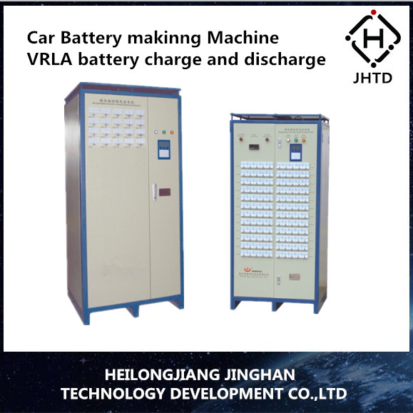 car battery charging machine