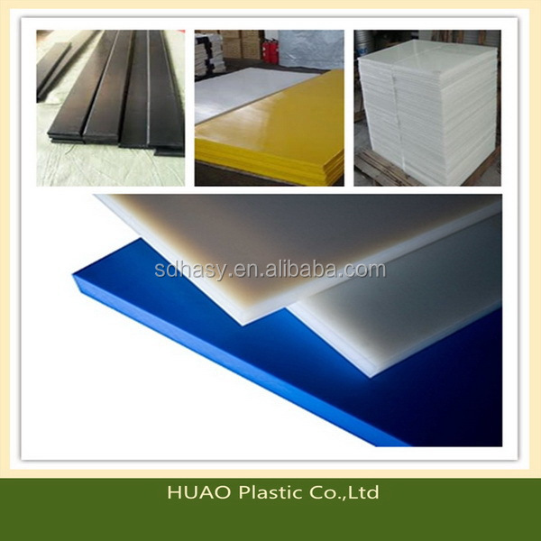 Special OEM uhmwpe sheet powder